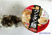 5月16日(火)のお弁当