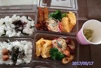 5月17日(水)のお弁当