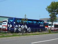 soya bus