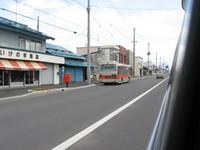 MEISHI BUS